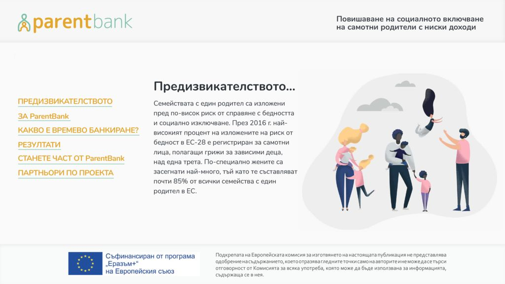 thumbnail of parent-bank-eleaflet-bg