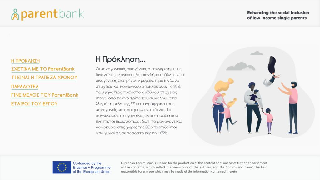 thumbnail of parent-bank-eleaflet-gr